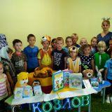 «Путешествие по сказкам Сергея Григорьевича Козлова»