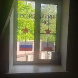Акция «Окно России»